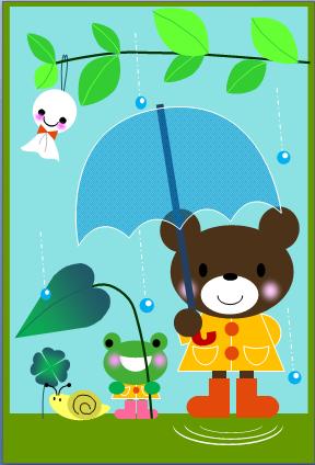 楽しい雨の日