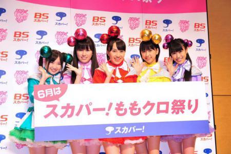 news_large_0429_01.jpg