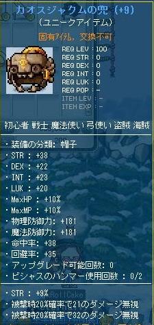 Maple110802_235729.jpg
