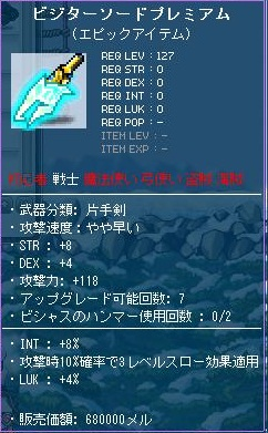 Maple110802_235733.jpg