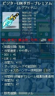 Maple110804_161600.jpg