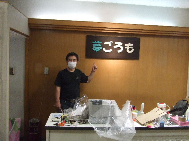 2011_0608夢ごろも七宝店0017