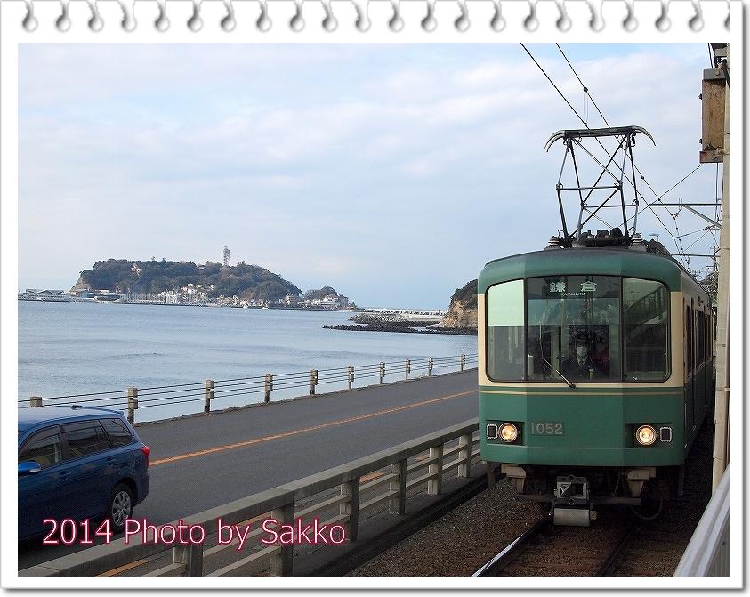P1012752.jpg