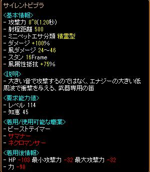 RedStone 10.09.04[08]