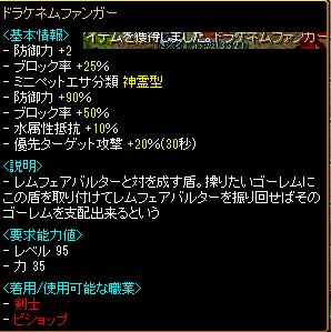 RedStone 10.09.04[06]