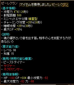 RedStone 10.09.04[05]