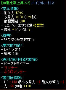 RedStone 10.09.04[03]