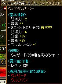 RedStone 10.09.04[04]