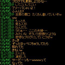 RedStone 10.09.05[02]