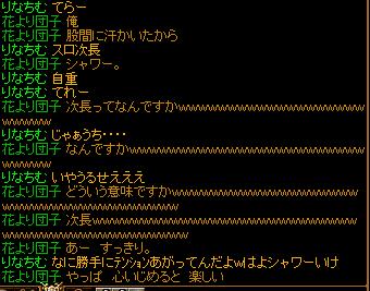 RedStone 10.09.05[01]