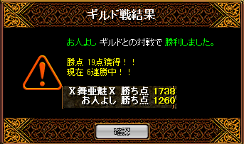 RedStone 10.09.06[02]