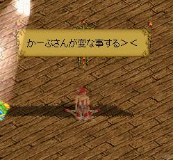 RedStone 10.09.06[01]