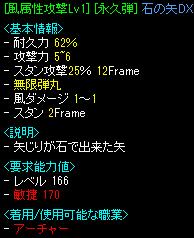 RedStone 10.09.07[02]