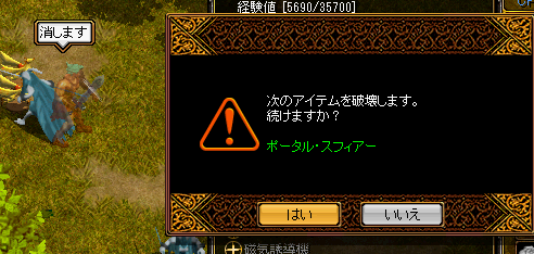 RedStone 10.09.10[15]