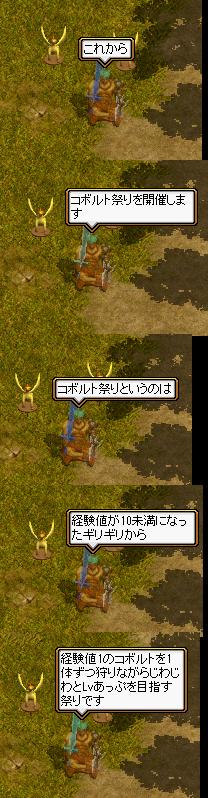 RedStone 10.09.10[0552]