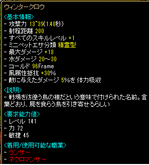 RedStone 10.09.10[36]