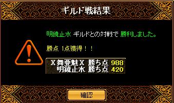 RedStone 10.09.17[00]
