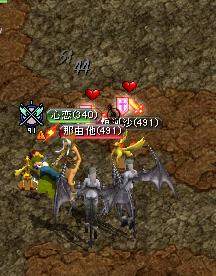 RedStone 10.10.01[14]