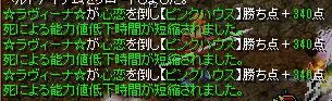RedStone 10.10.01[06]