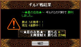 RedStone 10.10.11[01]