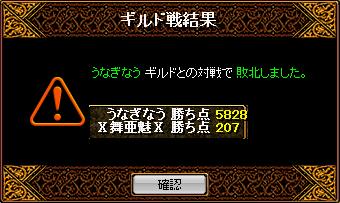 RedStone 10.10.18[01]
