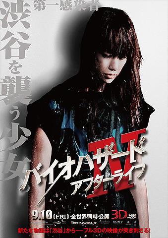 nakajimamika_bio4_large.jpg
