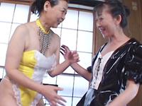 【無修正】和服のお婆ちゃんレズ なっちゃん よっちゃん