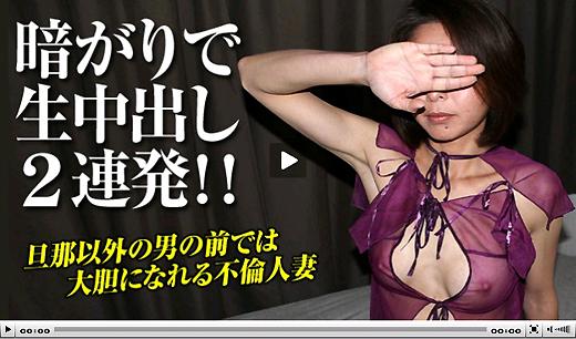 パコパコママ : 暗がり密室二人きり…不倫の背徳感に悶える熟女  夏野ひかり 40歳