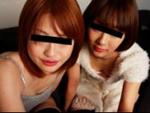 無修正がみたい : 『 無修正 』 激カワな仲良し素人娘2人組と生ハメ3P♪佐伯愛香・渡あつ子
