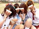 あだるとあだると : 【無修正】エロカワ素人娘4人組とマジ酔っ払い乱交忘年会!