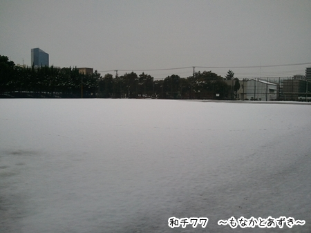 2011-02-15 07_35_11