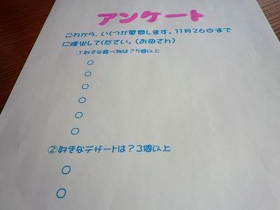 CIMG8231.jpg