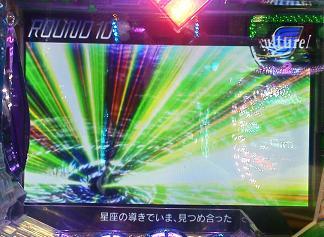 110809マクロスF08