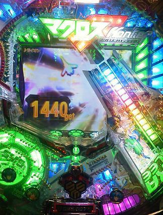 110809マクロスF09