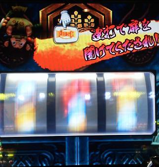 110904鬼武者02