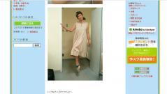 秋野さんブログ