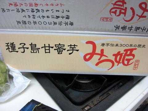 オーブントースター (4)