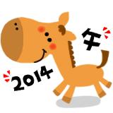 2014_牛1