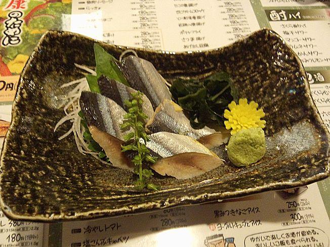 魚肉ソーセージ