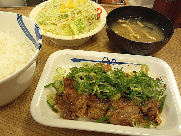 チキングリル定食
