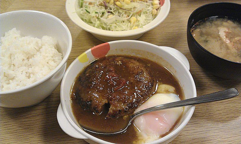 松屋 デミタマハンバーグ定食