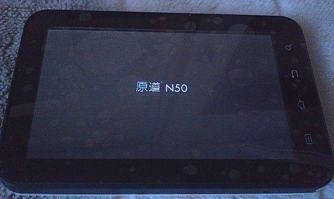 原道N50