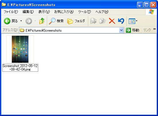 n50_sc.jpg