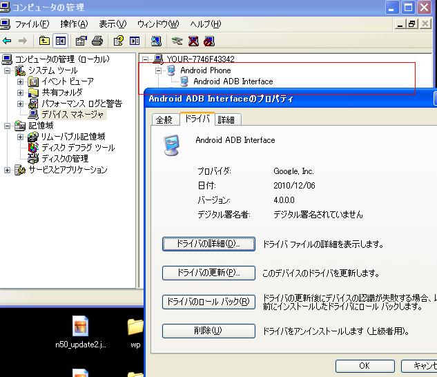 superoneclick00.jpg