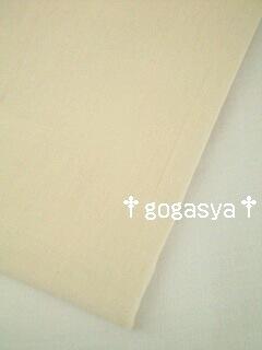 111025草木染め*緑茶