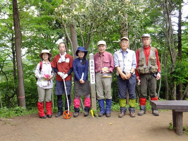 26-集合高取山
