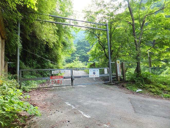 22-塩水橋ゲート