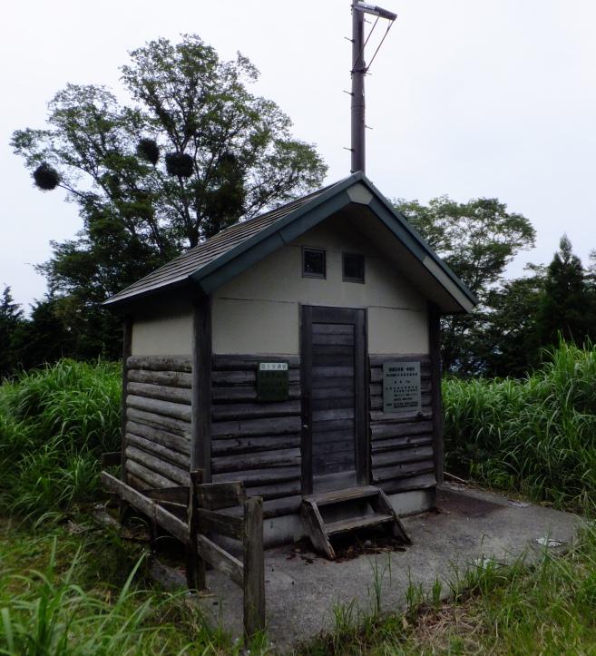 30-観測所
