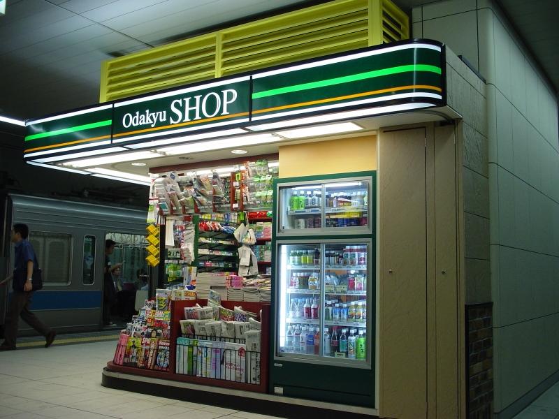 小田急駅売店