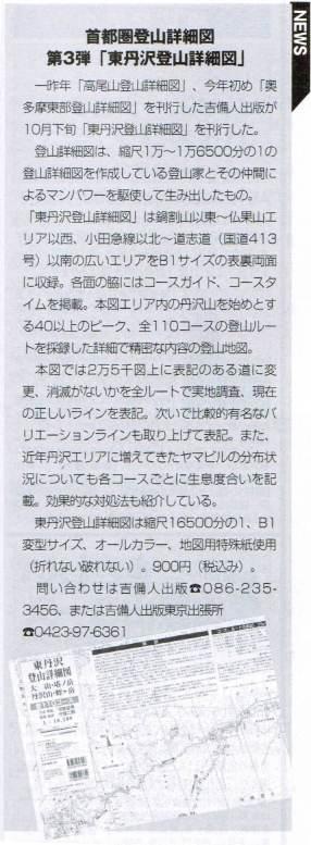 CCF20121116_00000.jpg